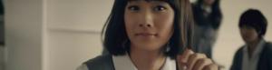 Shiseido video