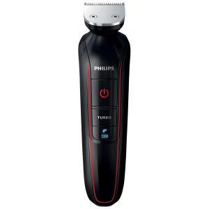Philips Multigroom beard trimmer